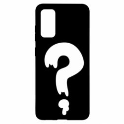 Чехол для Samsung S20 Знак Вопроса