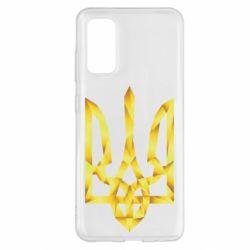Чехол для Samsung S20 Золотий герб