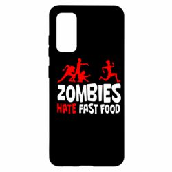 Чохол для Samsung S20 Zombies hate fast food
