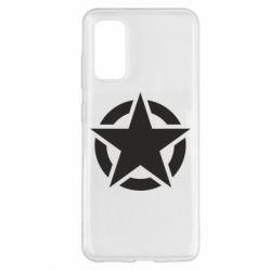 Чохол для Samsung S20 Зірка Капітана Америки