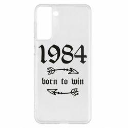Чохол для Samsung S21+ 1984 Born to win