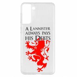 Чохол для Samsung S21+ A Lannister always pays his debts