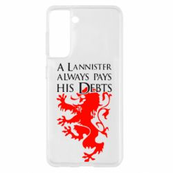 Чохол для Samsung S21 A Lannister always pays his debts