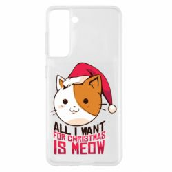 Чехол для Samsung S21 All i want for christmas is meow