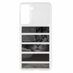 Чехол для Samsung S21 All seeing cat