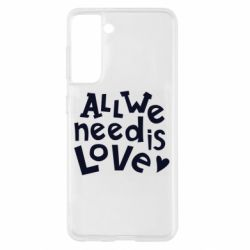 Чехол для Samsung S21 All we need is love