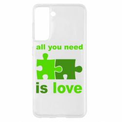 Чохол для Samsung S21 All You need is love