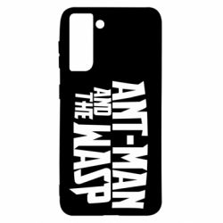 Чохол для Samsung S21 Ant - Man and the Wasp