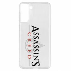 Чохол для Samsung S21+ Assassin's Creed logo