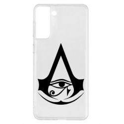 Чохол для Samsung S21+ Assassin's Creed Origins logo
