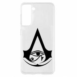 Чохол для Samsung S21 Assassin's Creed Origins logo