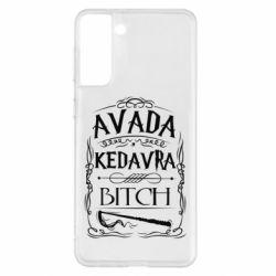 Чехол для Samsung S21+ Avada Kedavra Bitch