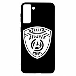 Чехол для Samsung S21+ Avengers Marvel badge