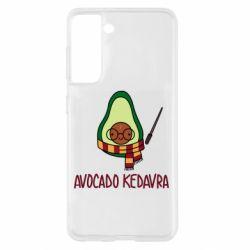 Чохол для Samsung S21 Avocado kedavra
