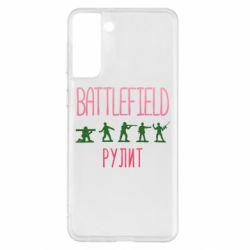Чохол для Samsung S21+ Battlefield rulit