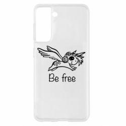 Чохол для Samsung S21 Be free unicorn