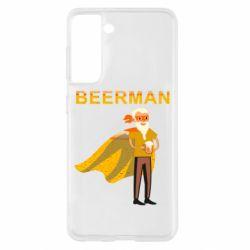 Чохол для Samsung S21 BEERMAN