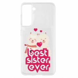 Чохол для Samsung S21 Best sister ever