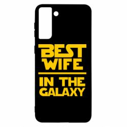 Чехол для Samsung S21+ Best wife in the Galaxy