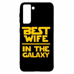 Чехол для Samsung S21 Best wife in the Galaxy