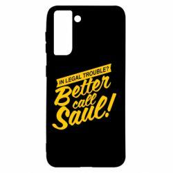 Чохол для Samsung S21 Better call Saul!