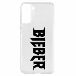 Чехол для Samsung S21+ Bieber
