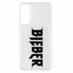 Чехол для Samsung S21 Bieber
