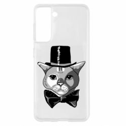 Чохол для Samsung S21 Black and white cat intellectual