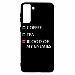 Чохол для Samsung S21+ Blood of my enemies