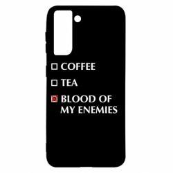 Чохол для Samsung S21 Blood of my enemies