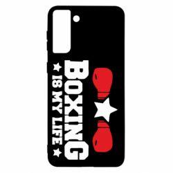 Чохол для Samsung S21+ Boxing is my life