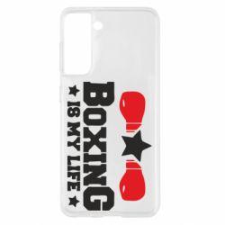 Чохол для Samsung S21 Boxing is my life