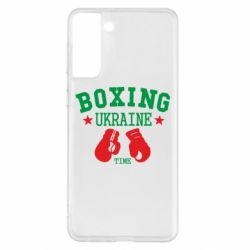 Чехол для Samsung S21+ Boxing Ukraine