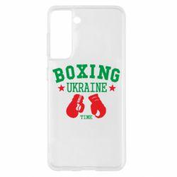 Чехол для Samsung S21 Boxing Ukraine