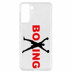 Чохол для Samsung S21+ BoXing X