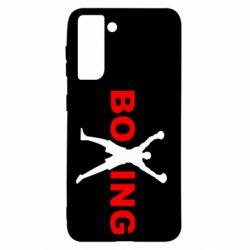 Чохол для Samsung S21 BoXing X