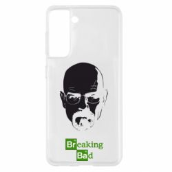 Чохол для Samsung S21 Breaking Bad  (Во все тяжкие)