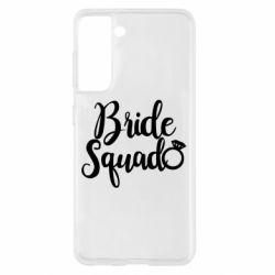 Чохол для Samsung S21 Bride Squad