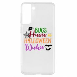 Чохол для Samsung S21+ Bugs Hisses and Halloween Wishes