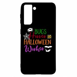 Чохол для Samsung S21 Bugs Hisses and Halloween Wishes