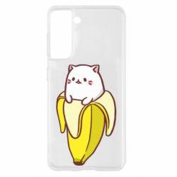 Чехол для Samsung S21 Cat and Banana