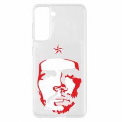 Чохол для Samsung S21 Che Guevara face
