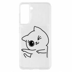 Чехол для Samsung S21 Cheerful kitten