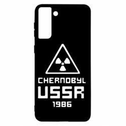 Чохол для Samsung S21+ Chernobyl USSR