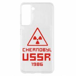 Чохол для Samsung S21 Chernobyl USSR