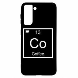 Чохол для Samsung S21 Co coffee