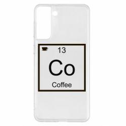 Чохол для Samsung S21+ Co coffee