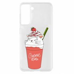 Чохол для Samsung S21 Cocktail cat and strawberry