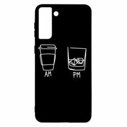 Чохол для Samsung S21+ Coffee and whiskey