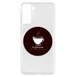Чехол для Samsung S21+ #CoffeLover